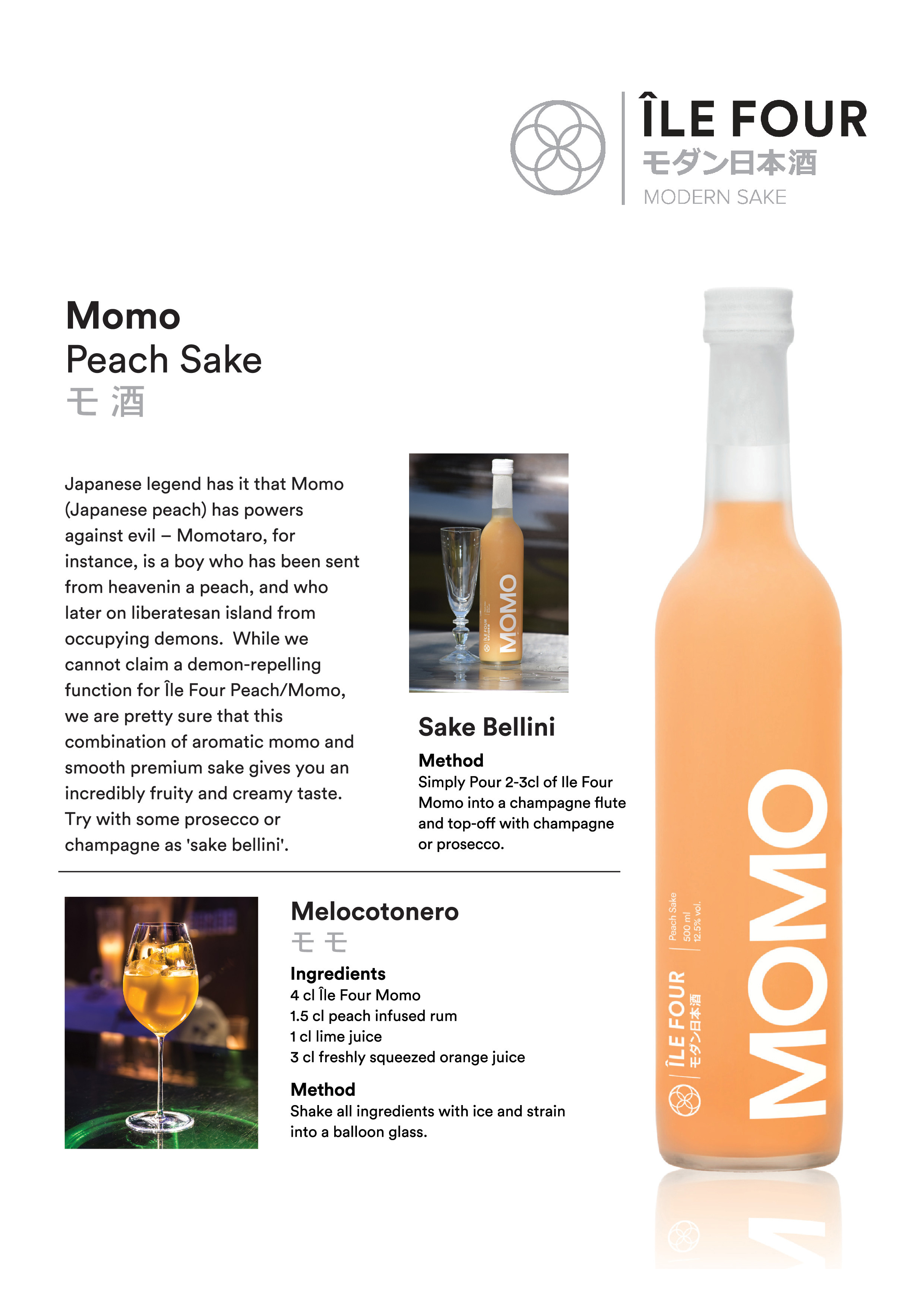 Île Four Momo - Peach Sake Tasting Note